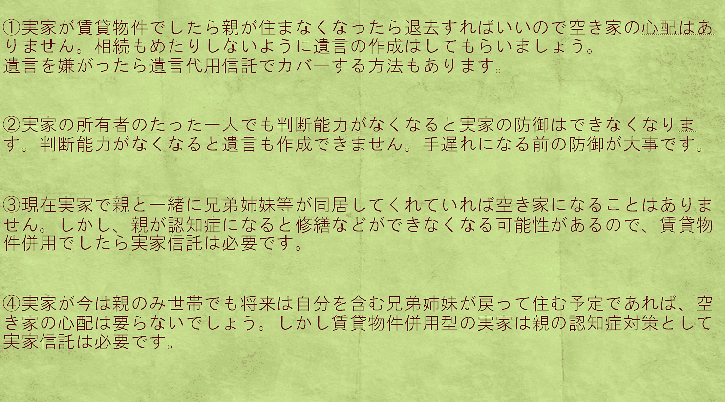 https://lifer.co.jp/files/libs/32/201710031745352791.PNG